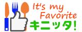 飲食店応援アプリ キニッタ!